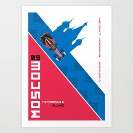 Mahindra Racing FIA Formula E Season One Race 09 Moscow ePrix Poster Art Print