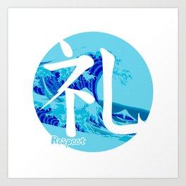 Rei - Respect Art Print