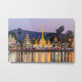 Wat Chong Khlang, Mae Hong Son, North Thailand Metal Print