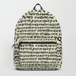 Sanskrit // Parchment Backpack