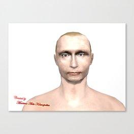 Czar of Russia Canvas Print
