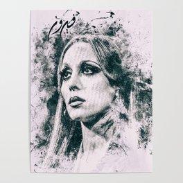 Fayrouz Arabic Queen Poster
