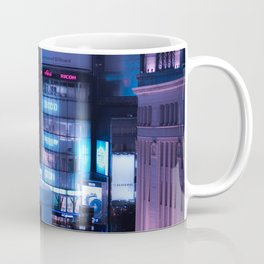 Don't need to think twice about the price Coffee Mug