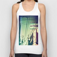 tokyo Tank Tops featuring TOKYO by lizbee