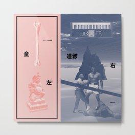 Left of the Limb (Kaneda) Metal Print
