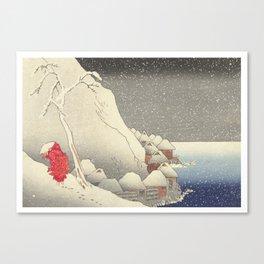 In the snow at Tsukahara on Sado Island Canvas Print