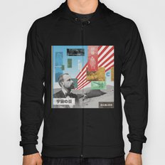 Cosmonostro: The Press Conference Hoody