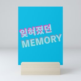 The Forgotten Memory - Typography Mini Art Print