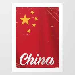 China Flag Vintage travel poster Art Print