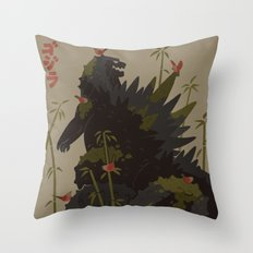 Gojira Throw Pillow