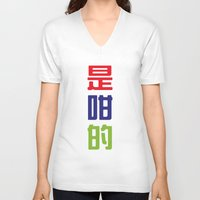 chinese V-neck T-shirts featuring Chinese by Cheese Alien