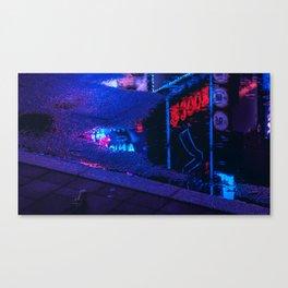 Tokyo Nights / Kabukicho Reflections / Liam Wong Canvas Print