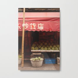 The watermelon shop Metal Print