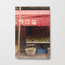 The watermelon shop Metal Print
