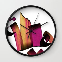 Hila Wall Clock