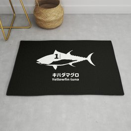 Seafood collection No.1 Yellowfin tuna on Japanese and English in white シーフードコレクション No.1キハダマグロ   Rug