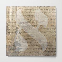 Hebrew Letter Aleph with Ancient Manuscript Metal Print