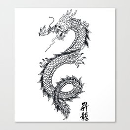 Chinese traditional dragon and signs Canvas Print