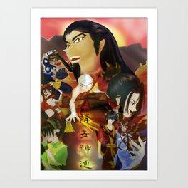 Poster of Doom Art Print