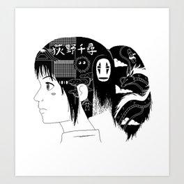 Spirited Away Fan Art Art Print