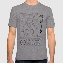 ベジータ - Vegeta Kit T-shirt