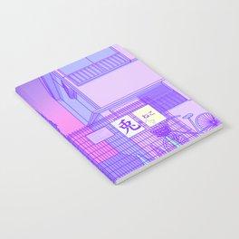 Pastel Tokyo Cats Notebook