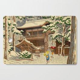 Asano Takeji Snow In Yuki Shrine Vintage Japanese Woodblock Print East Asian Beautiful Art Cutting Board