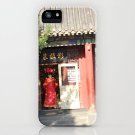 The Summer Palace Gift Shop iPhone Case