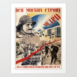 Vintage poster - Soviet Metro Art Print