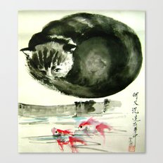 cunning cat Canvas Print