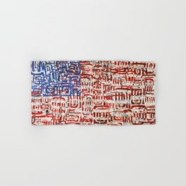 Flag Circled Hand & Bath Towel