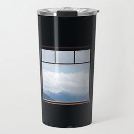 World View Travel Mug