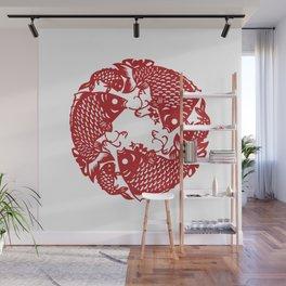 Chinese culture - Nian nian you yu. Wall Mural