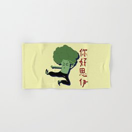 Kickbroccoli Hand & Bath Towel