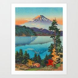 Tsuchiya Koitsu Vintage Japanese Woodblock Print Fall Autumn Mount Fuji Kunstdrucke