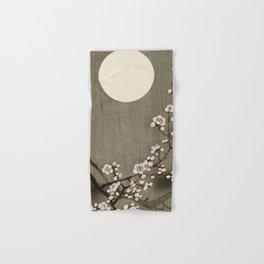 Blossoming plum tree at full moon  - Vintage Japanese Woodblock Print Art Hand & Bath Towel