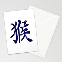 Chinese Year of the Monkey Stationery Cards