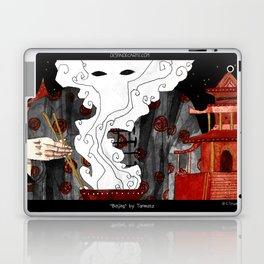 """Beijing"" Illustration Tarmasz Laptop & iPad Skin"