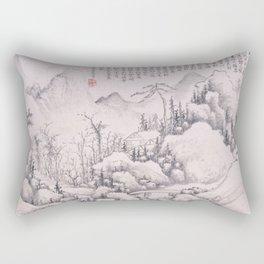 Mountain Retreat Rectangular Pillow