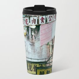 HONG KONG VII Travel Mug