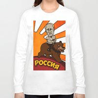 putin Long Sleeve T-shirts featuring putin on a beard by huggymauve