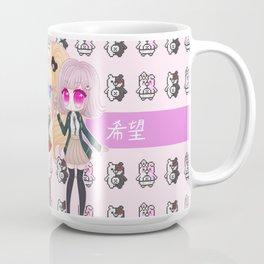 Hope vs Despair Coffee Mug