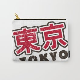 Tokyo Kanji Carry-All Pouch