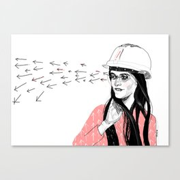 SHARP SIGHT Canvas Print