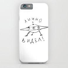 ЛИЧНО ВИДЕЛ! Slim Case iPhone 6s