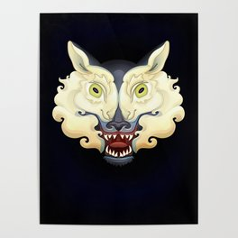 Wolf Lamb Poster