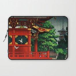 In the rain-Asakusa Sensouji temple Laptop Sleeve