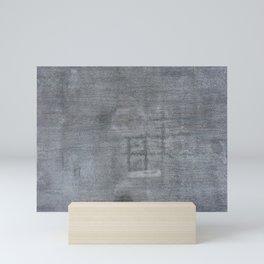 Urban Texture Photography - Concrete Hangar Floor Mini Art Print