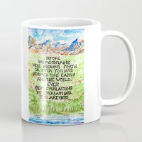 bible verse Mugs featuring Bible Verse Illustration Psalm 90:2, Picture of Mountains by ArtistAdron