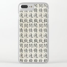 Chinese calligraphy-leisurely, relaxed Clear iPhone Case